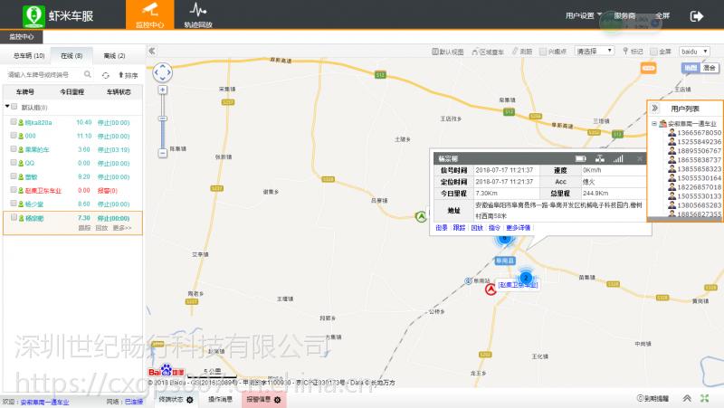 楚雄城市电动车智能防盗系统 电动车GPS防盗终端世纪畅行M588S-B