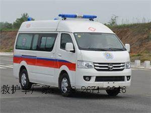 大庆市福田G9监护型救护车厂家直销