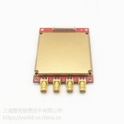 RFID超高频IMPINJ R2000芯片模块