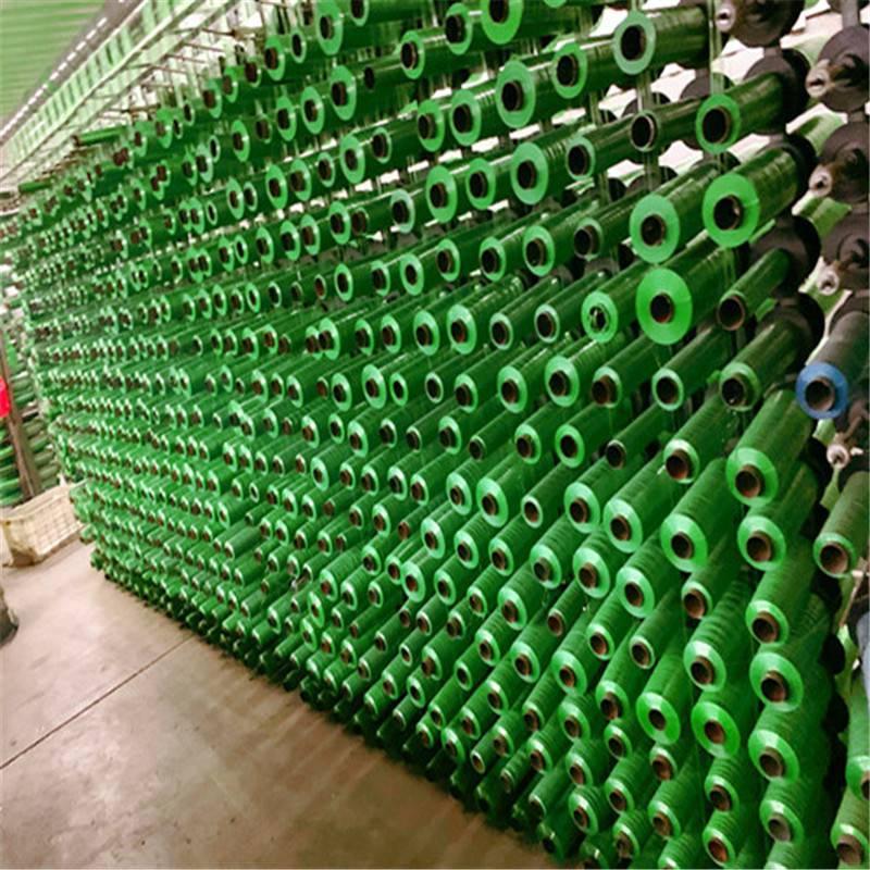 遮阳网多少钱一米 工地绿化网 密目网盖土网