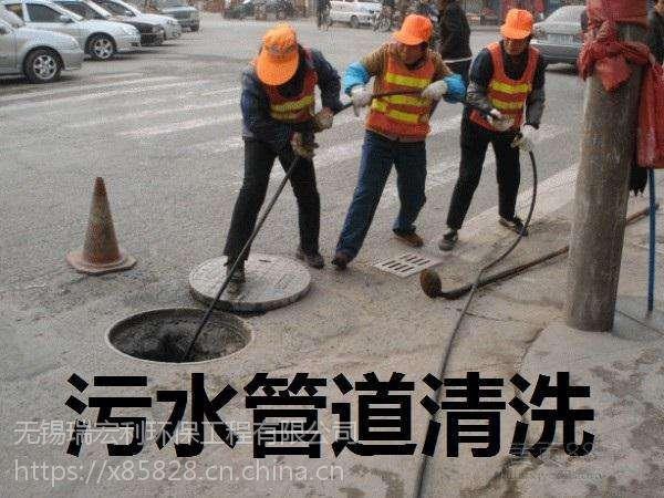 无锡北塘区黄巷管道清洗 工业管道疏通
