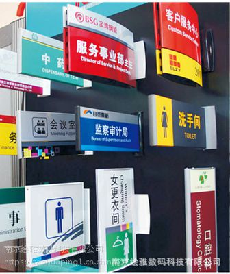 南京爱普生工艺品打印机不限材质玻璃瓷砖浮雕效果UV打印机