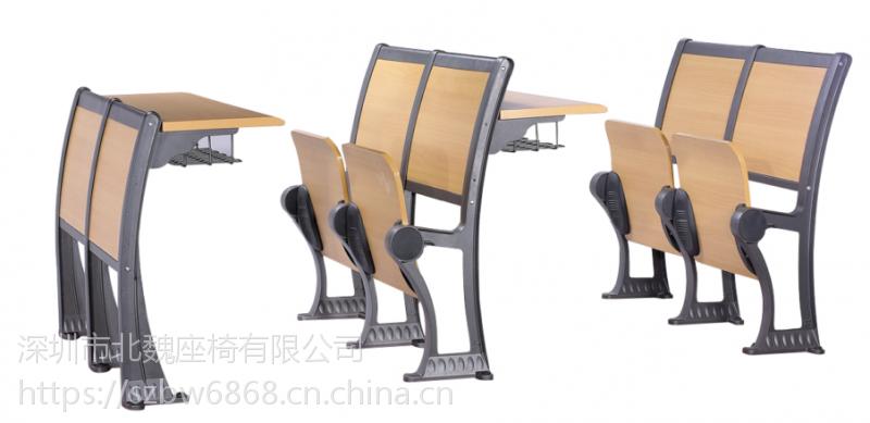 学校阶梯教室排椅*礼堂排椅*剧院椅*软排椅*礼堂座椅