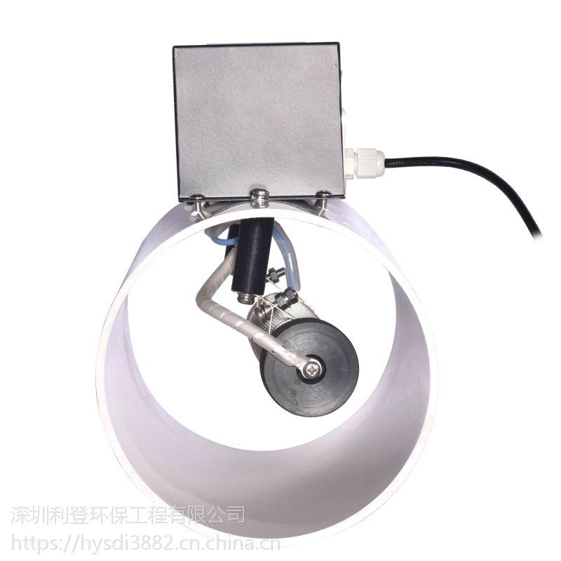 厂家供应PSO-501T0 圆筒管道炮式等离子空气异味杀菌消毒净化设备系统装置