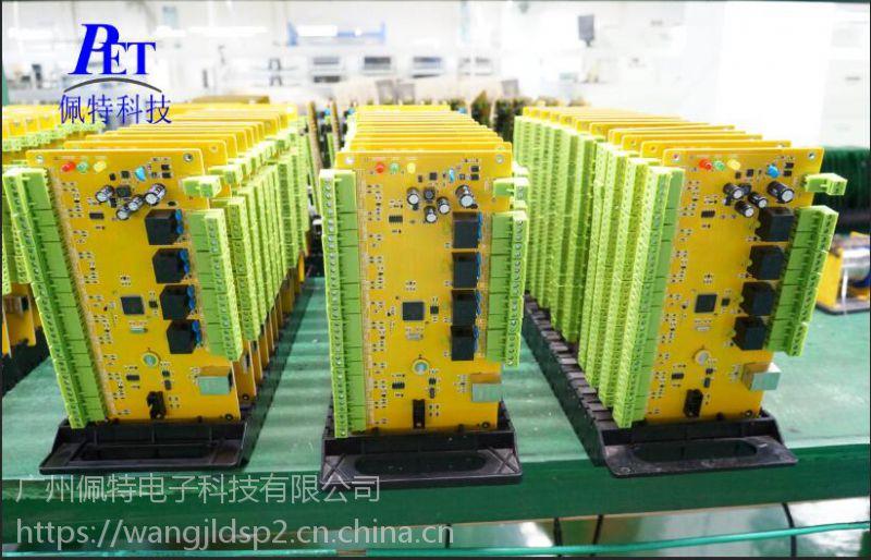 北京PCBA PCBA加工厂 PCBA包工包料 佩特电子加工