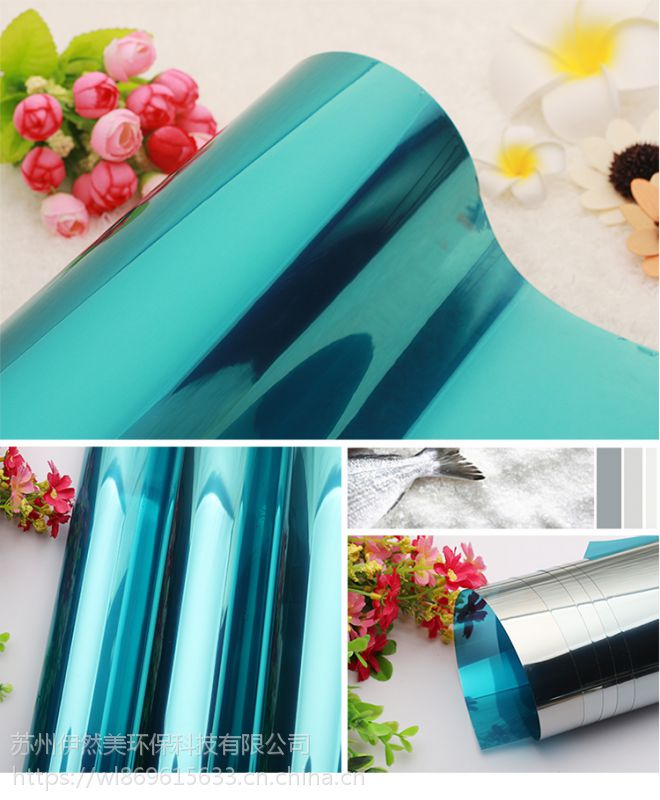 苏州玻璃隔热膜,窗户防晒膜,玻璃贴膜,伊然美玻璃膜材料供应