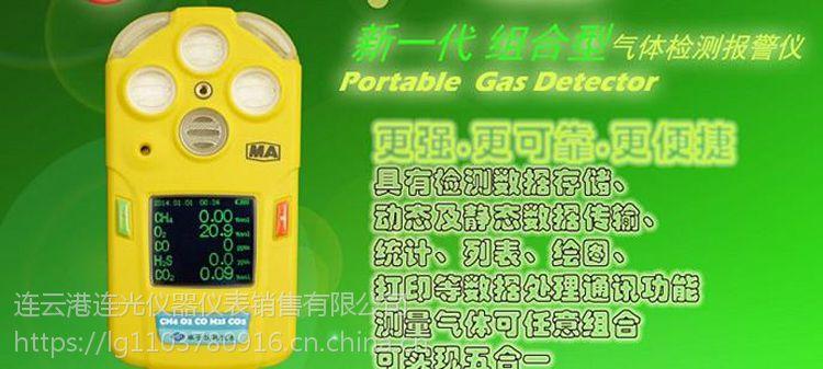 重庆供应CD5矿用防爆五合一气体检测仪5种气体任意组合