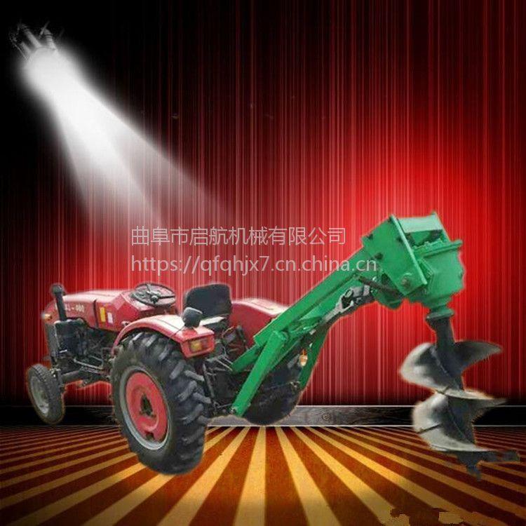 种植树挖坑机 启航大型四轮车载式打坑机 多功能汽油打孔机视频