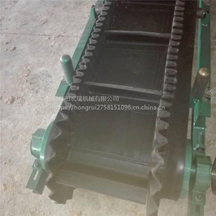 宏瑞厂家批发零售皮带输送机