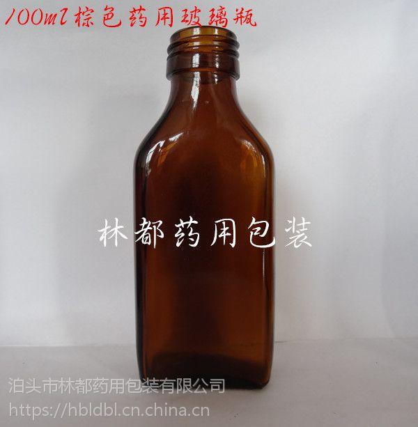 河北林都供应100ml药用玻璃瓶