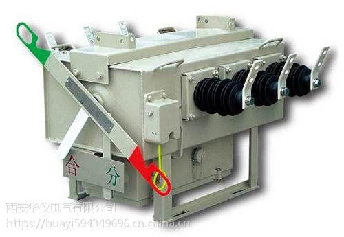 10KV户外SF6六氟化硫负荷开关价格厂家