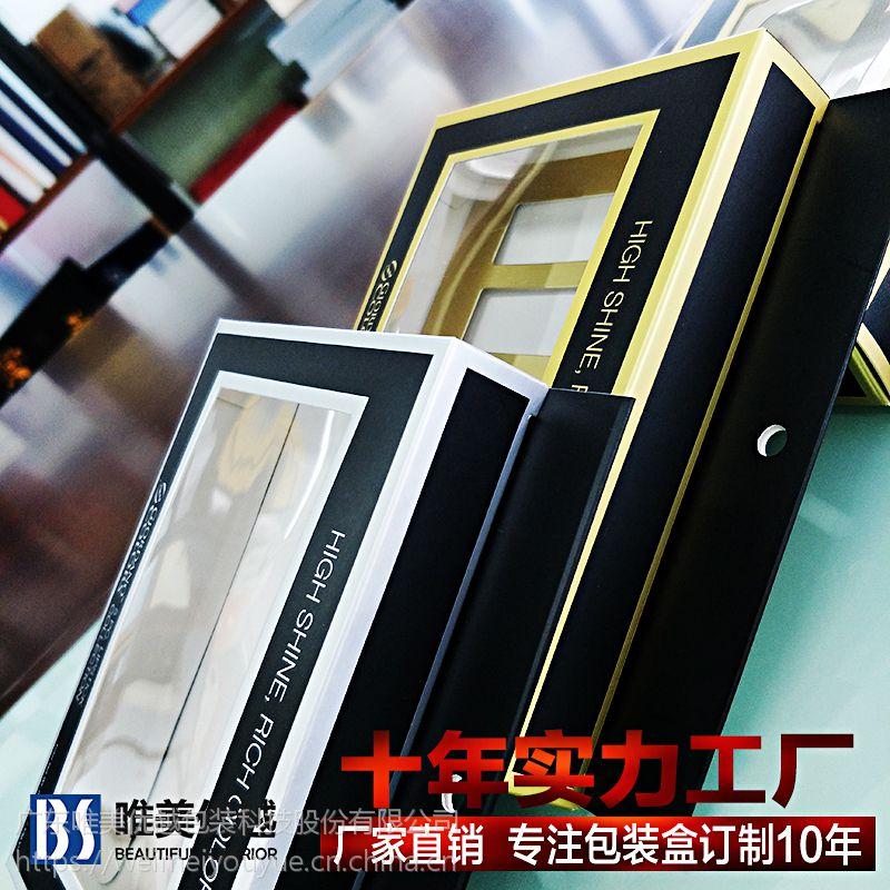 哪里有红酒包装盒设计_找唯美优越包装_单支750ml红酒包装折叠纸盒设计定做含UV印刷