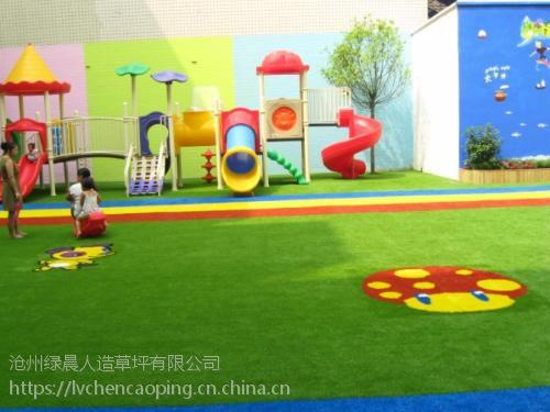 幼儿园专用人造草坪的重要特点,幼儿园为什么选择人造草坪-绿晨户外休闲地毯