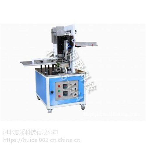 禹州型自动化用热熔胶机 OSD-108B型自动化用热熔胶机优惠促销