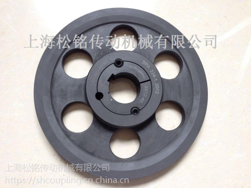 皮带轮SPB118-2-1610镇江地区批发