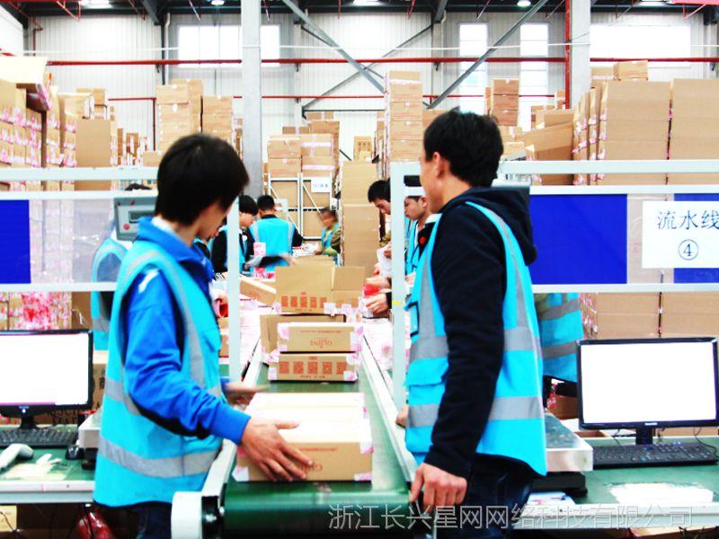 杭州有没有做仓配一体化的公司?浙江星网智慧仓储