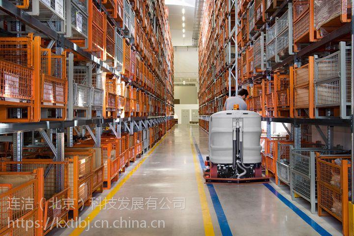 Ultra C 100 GS 汽油引擎驱动大工厂驾驶式洗地机