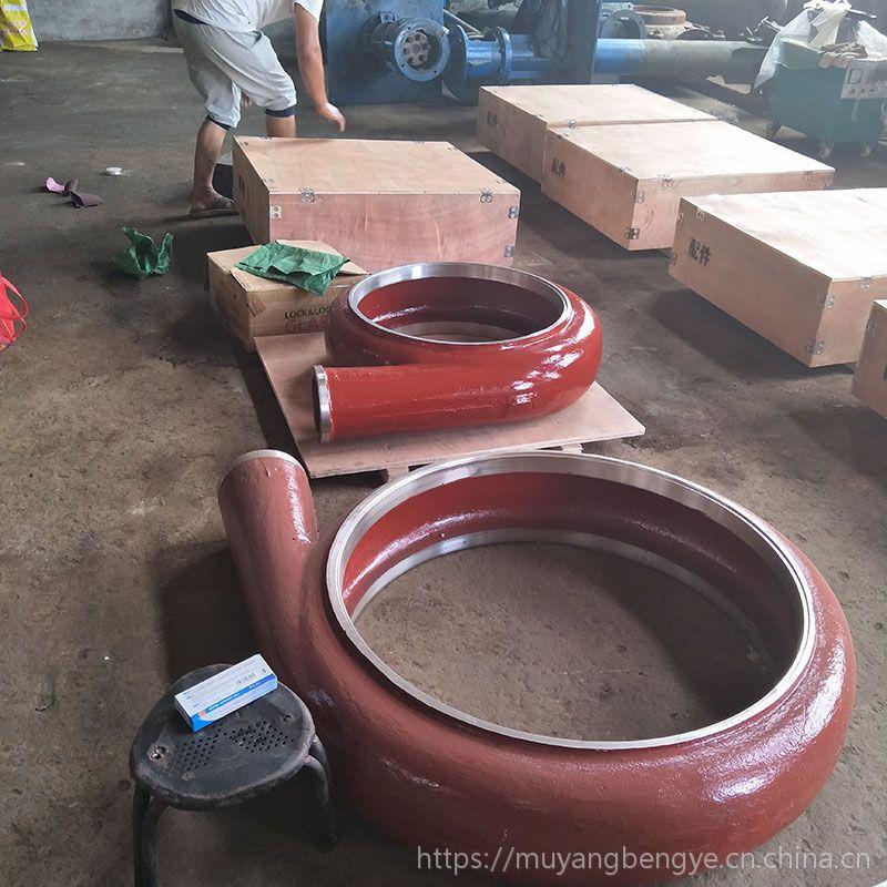 沐阳水泵渣浆泵配件高铬过流部件50ZJ-33护套过流件