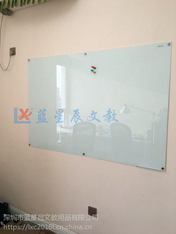 东莞钢化玻璃白板M云浮挂式办公家用白板M磁性留言写字板