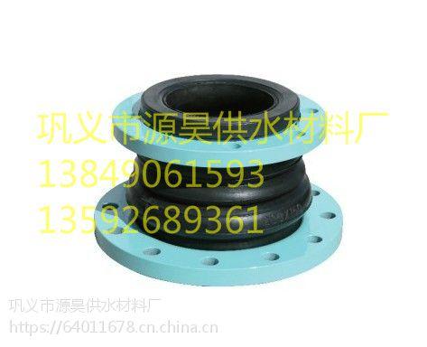 JDX可曲挠性异径橡胶接头巩义源昊供水材料厂型号齐全