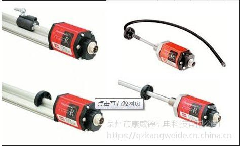MTS位移传感器RHM1960MP051S1G4100
