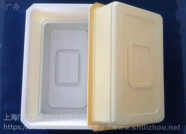 PP一次性吸塑盒子 pp快餐盒 PP食品吸塑盒 PP食品生鲜托盘上海广舟