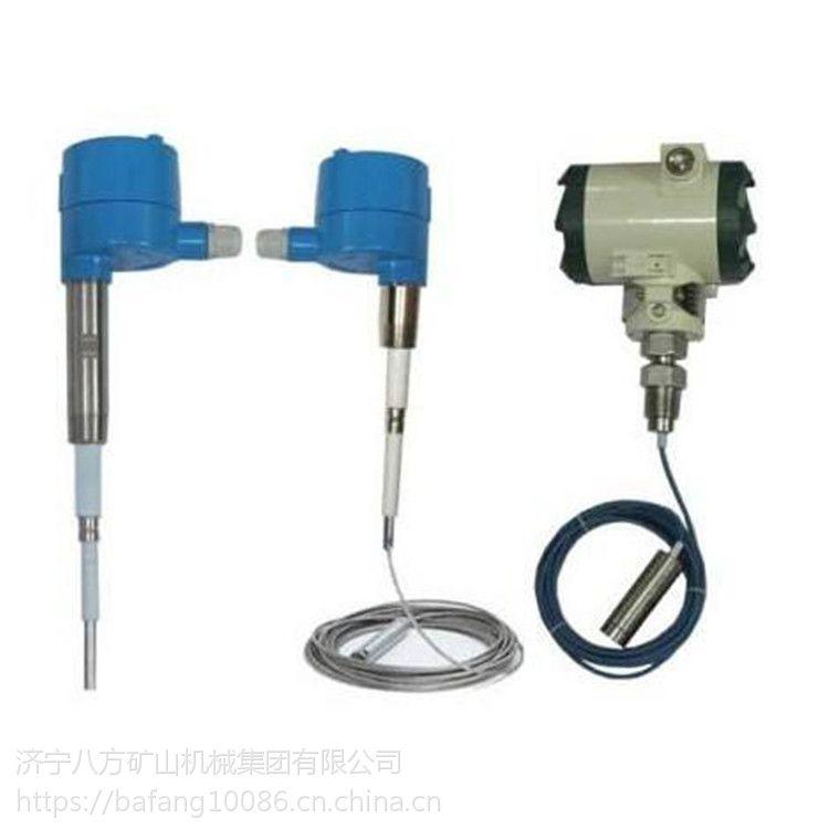 厂家直销l2000c型(抗粘附)射频导纳料位计