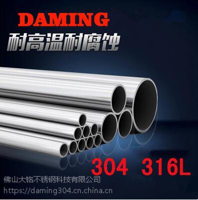 芙蓉区304 316L薄壁不锈钢直饮水管供应商DN50规格多少钱