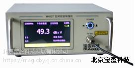 MA527空间信号测量仪