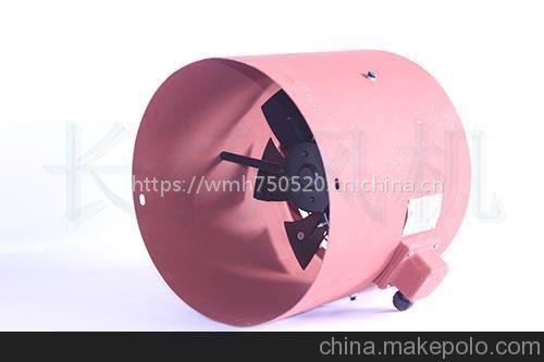 衡水厂家直销优质G280-A变频电机冷却风机