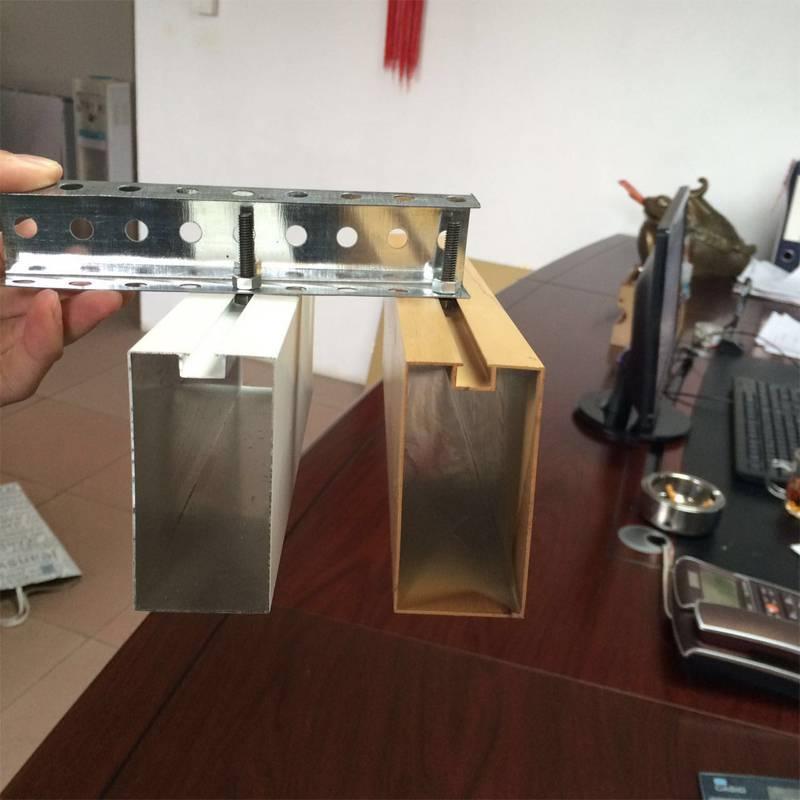 V型铝方通吊顶生产厂家咨询电话13422371639李经理*欧百建材厂家