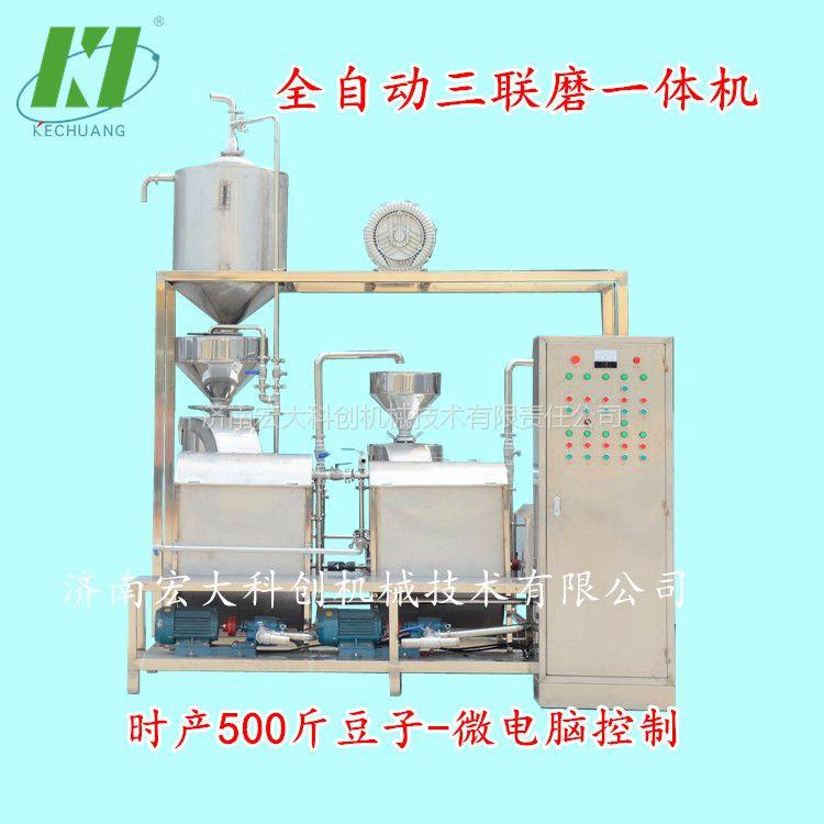 厂家热销三联磨浆机组 适用于豆制品加工厂设备使用