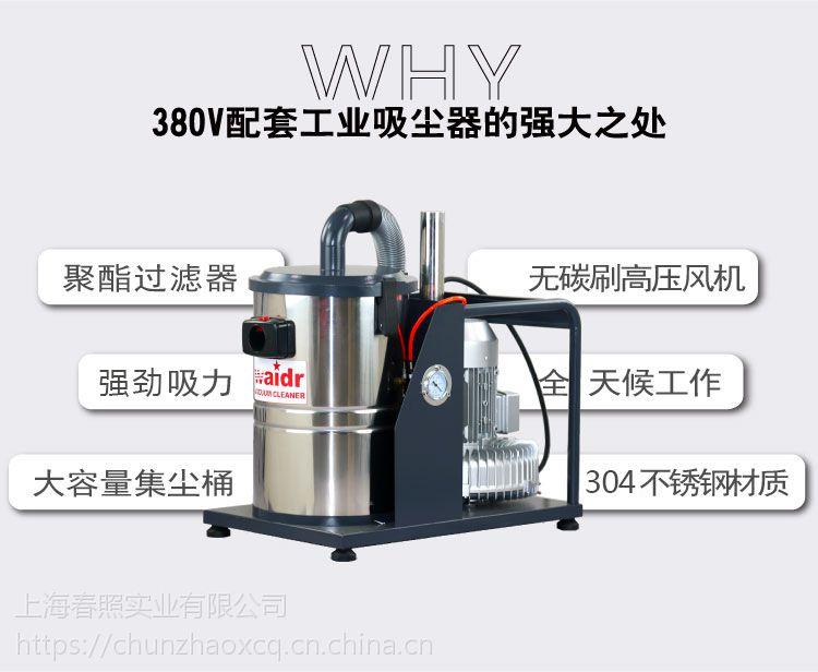 WX-1530S小型吸尘器 设备固定吸尘吸铁屑工业吸尘器威德尔品牌