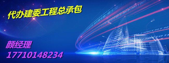 http://himg.china.cn/0/4_173_236518_650_243.jpg
