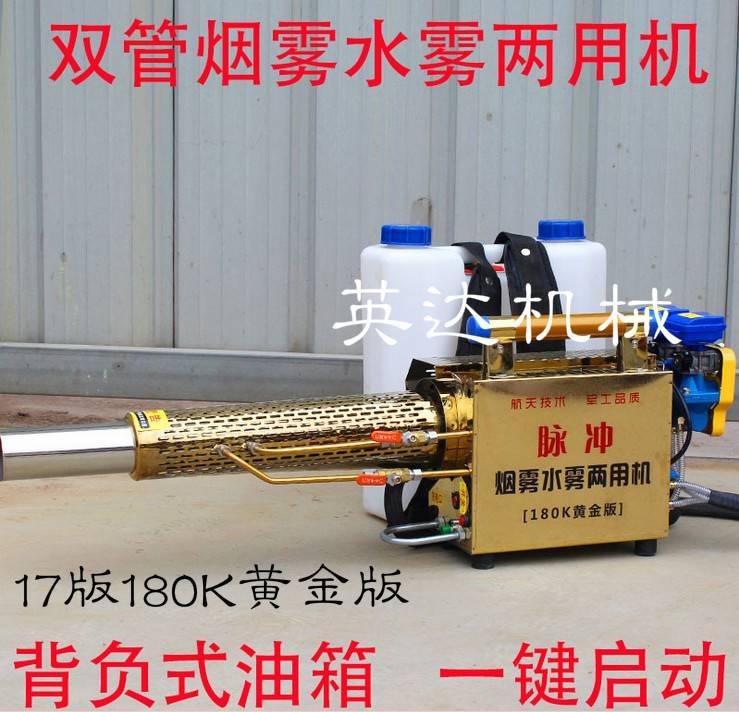 背负式新款弥雾机 高效脉冲汽油打药机 打药机效果