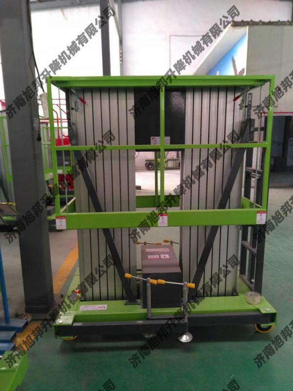遂宁铝合金式升降机、移动升降平台、遂宁升降机生产厂家