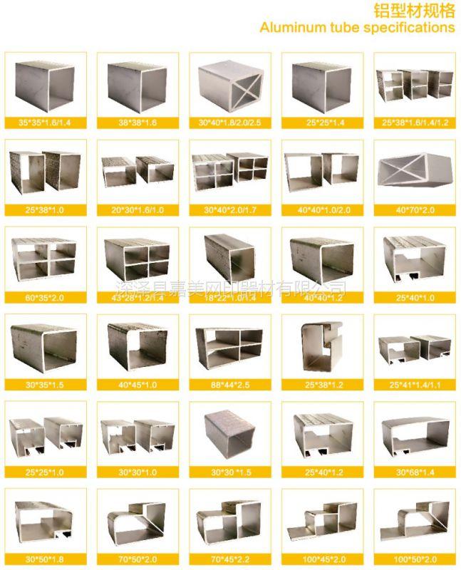 石家庄丝印网框制作厂家 铝合金网框定做 口字型 18*22*1.0mm