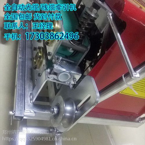 电缆放线机生产厂家