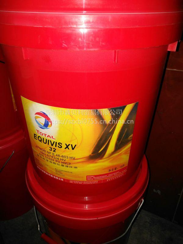 供应道达尔轧机液压油AL 32,TOTAL AZOLLA AL 22。道达尔轧机无渍液压油AL15