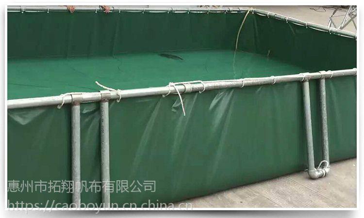 折叠鱼池防漏水帆布 环保草鱼储水池 户外养殖鱼塘水池定做 三防产业用布农业
