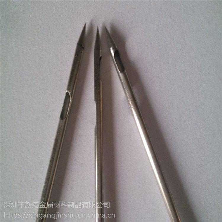 304不锈钢毛细管切断缩口翻边倒角封头