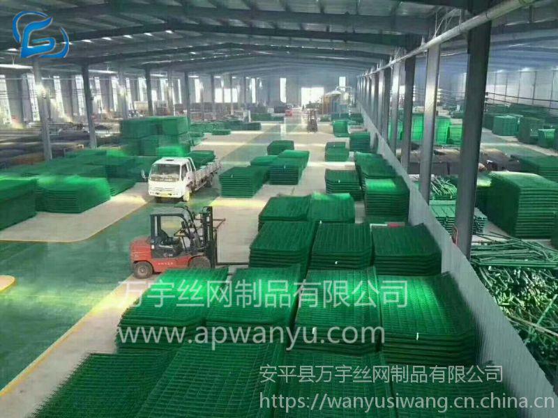厂家直销园林铁路防护网栅栏 圈地浸塑双边丝养殖护栏网