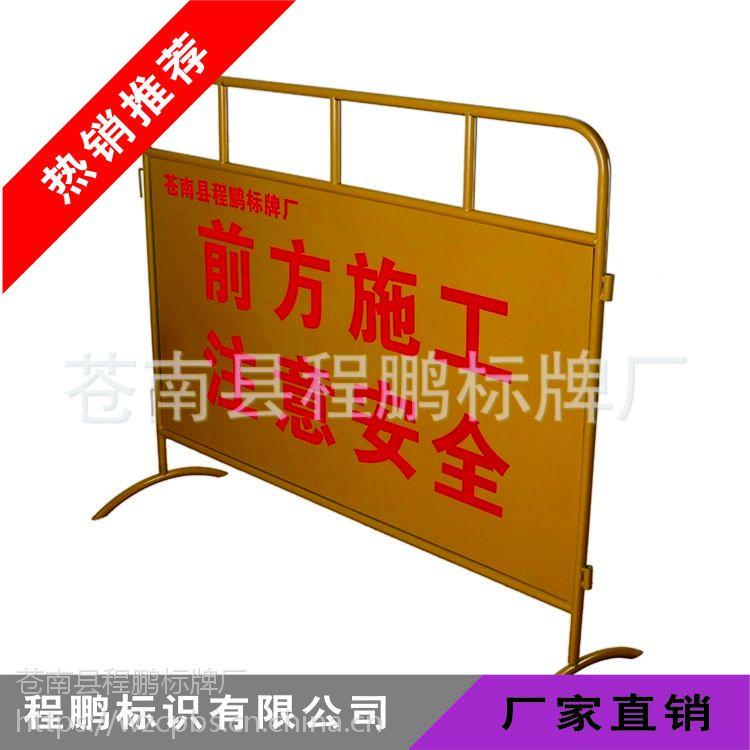 2m*1.2m铁马护栏 施工围栏 隔离栏铁护栏 道路移动安全防护 喷塑高速公路护栏网