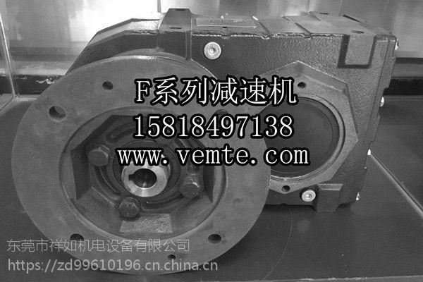 平行轴GFH47DVE63减速机,GFV47DVE63减速机,GFAF47DVE63减速机