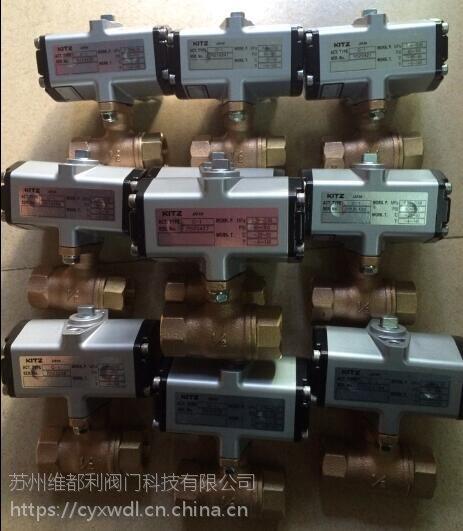 CS-TNE气动球阀 北泽小型气动球阀