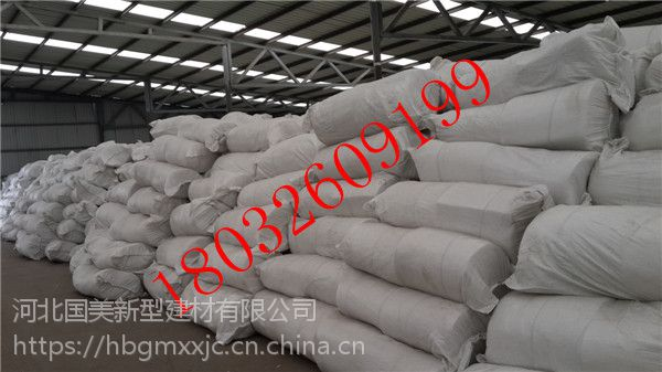 虎林市A级硅酸铝针刺毯每立方多少钱 硅酸铝棉120kg