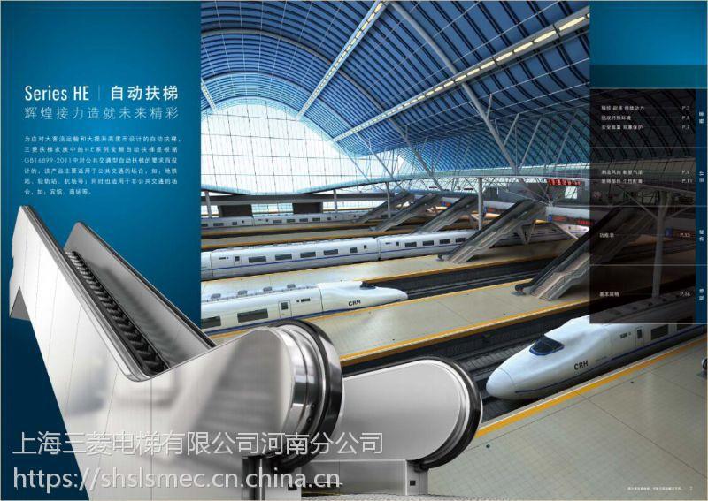 上海三菱电梯河南分公司官网联系方式SMEC