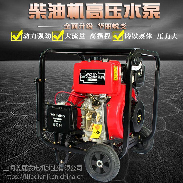 4寸柴油机高压抽水泵马力十足
