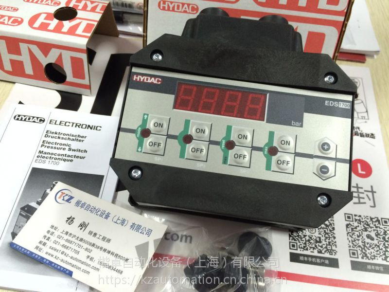 HYDAC专业代理EDS1791-N-250-000电子压力继电器