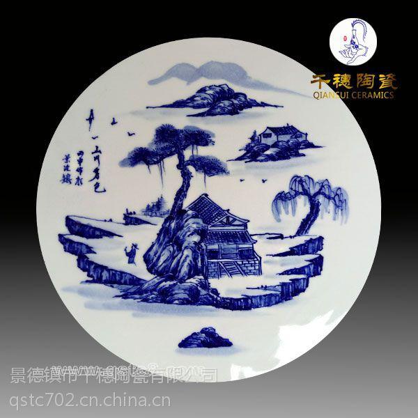 陶瓷圆形瓷片定做 景德镇瓷板画圆形瓷片定做